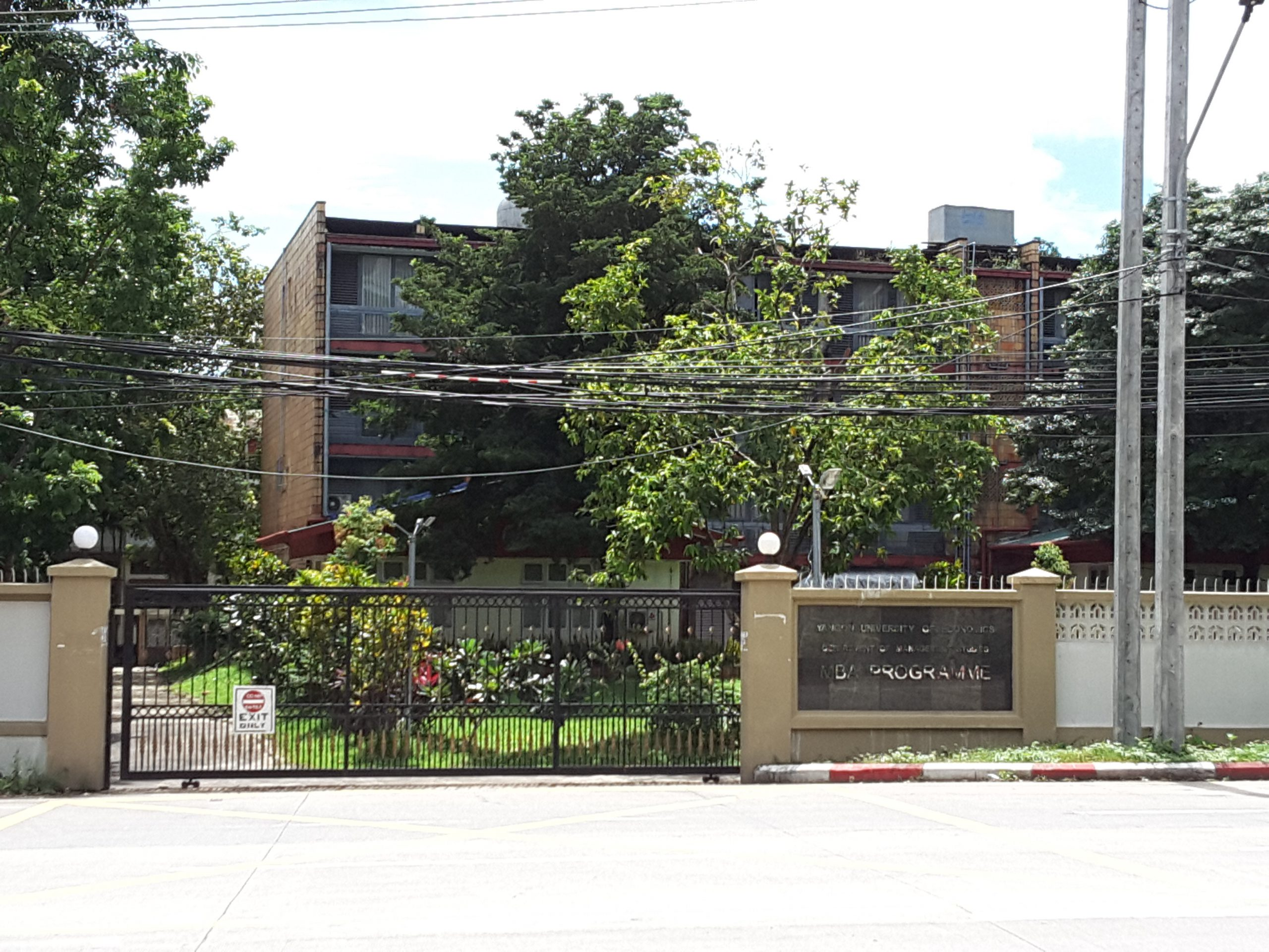 Padamyar Building (Hlaing)
