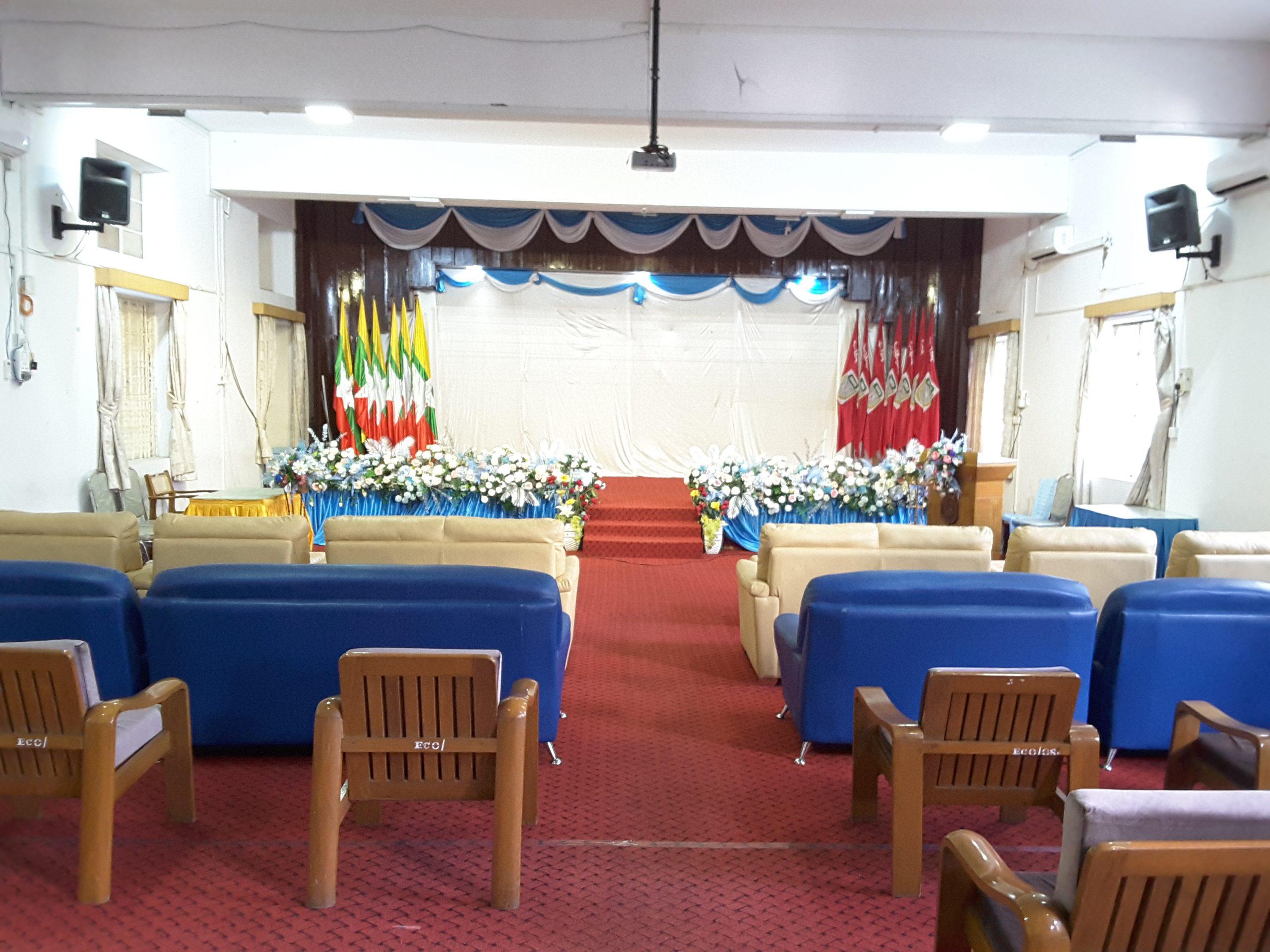Nilar Yatu Hall (KMY)