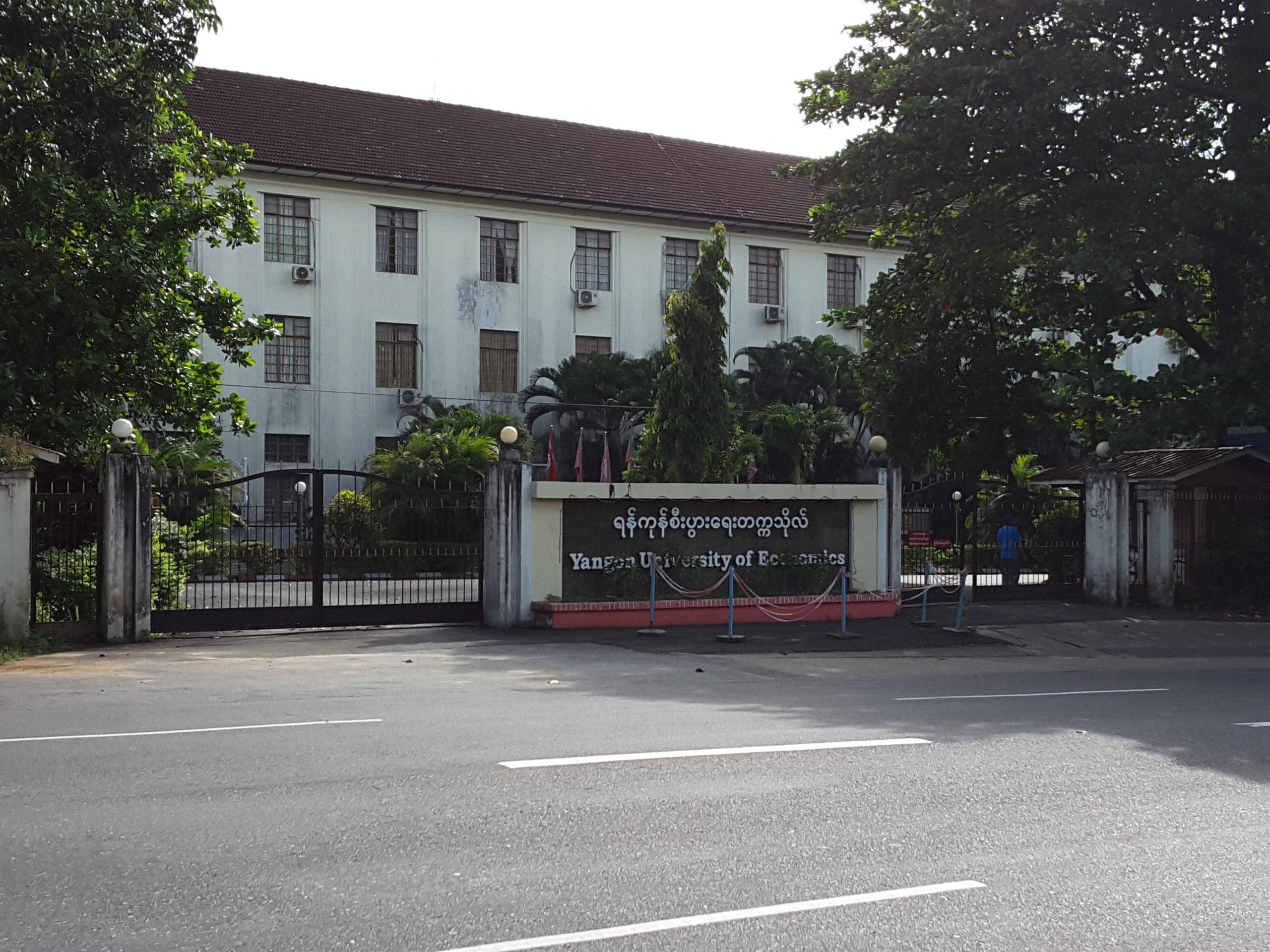 Entrance Gate (KMY)