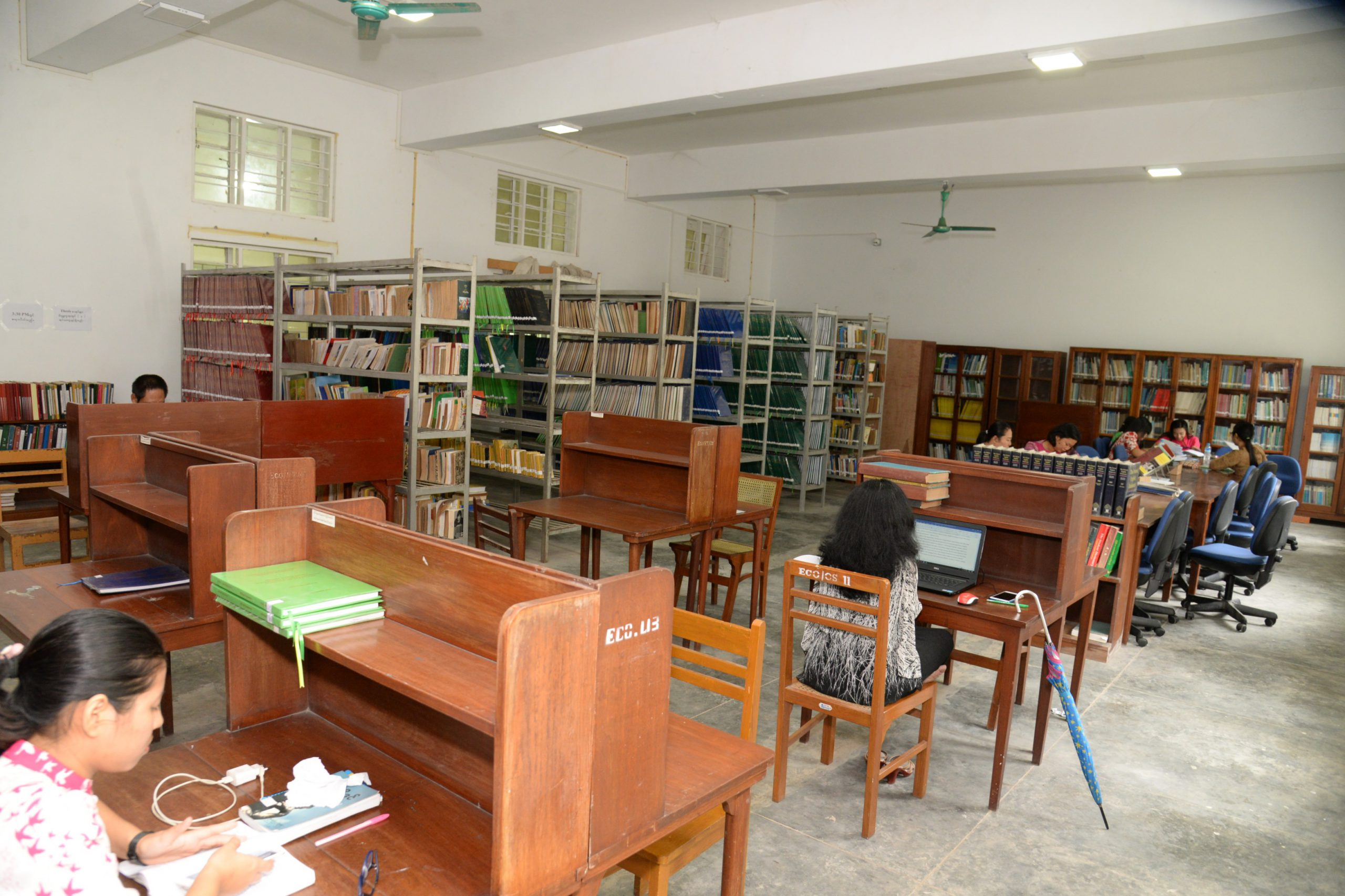 Library Reading Room (KMY)