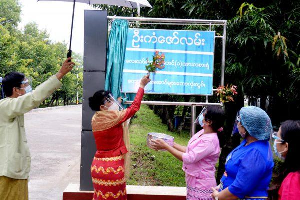 Aung Tha Pyay spraying U Kan Zaw Street
