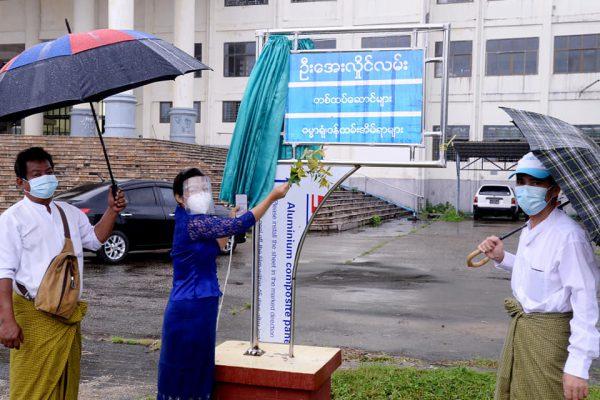 Aung Tha Pyay spraying U Aye Hlaing Street