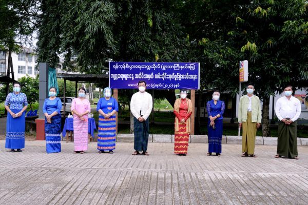 Street-naming and inauguration ceremony in commemoration of World Teachers' Day