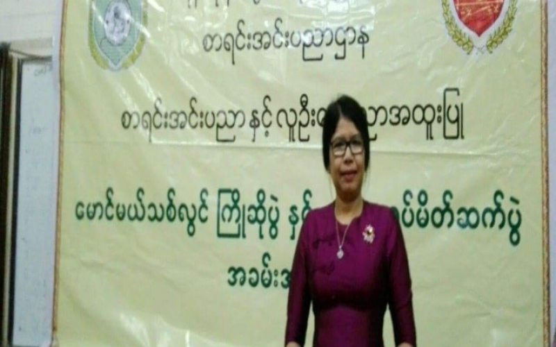 Welcoming Speech by Department Head